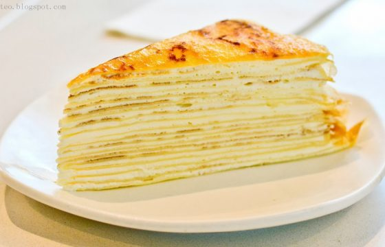 Patisserie Mille – Double Slice Offer