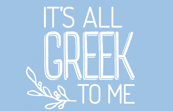 It's All Greek To Me – New Weekday Offer