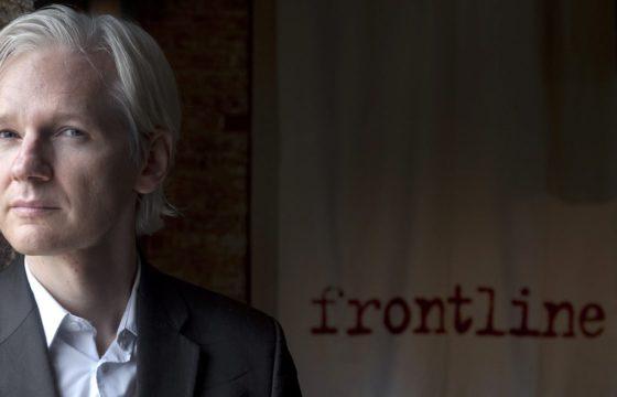 Julian Assange – The Debate at The Frontline Club